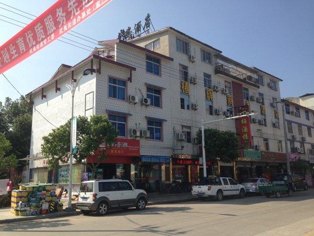 Wuyishan City Chun Hui Traders Hotel Images