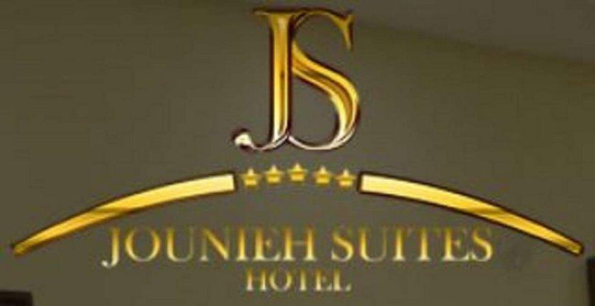 Jounieh Suites Boutique Hotel