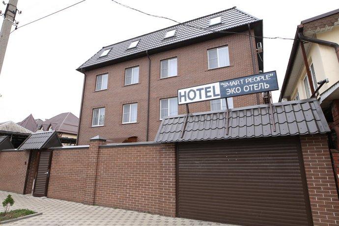 Smart People Eco Hotel