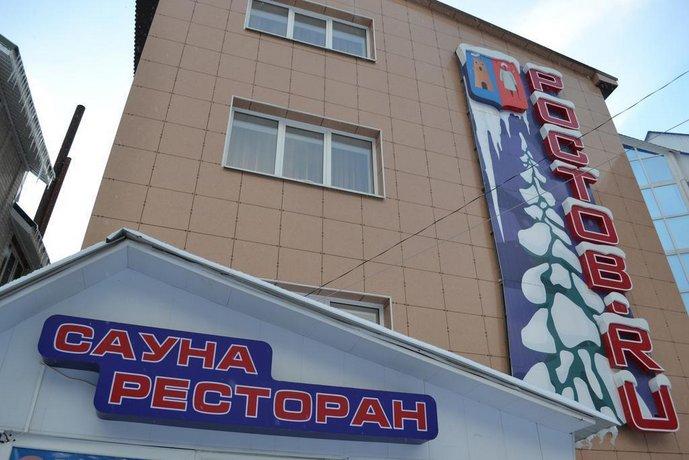 Ростов.ru