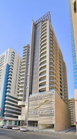 Al Majaz Premiere Hotel Apartments 이미지
