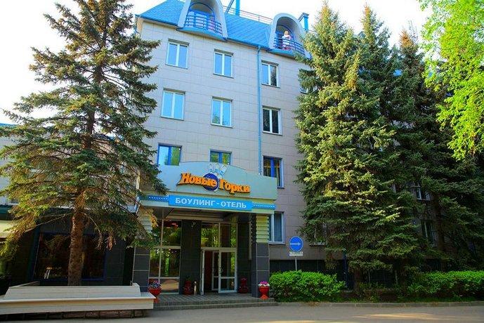 Отель Новые Горки