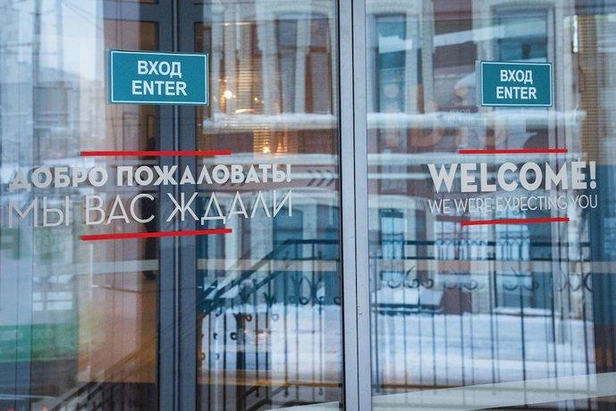 Отель Ibis Kazan
