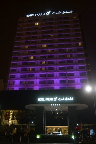 Hotel Farah Casablanca