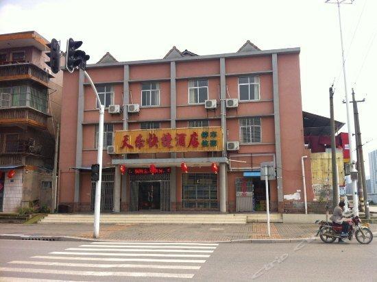 Tianle Express Hotel Yichang Zhengda Road Images