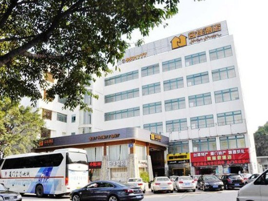 Hoga Hotel Images