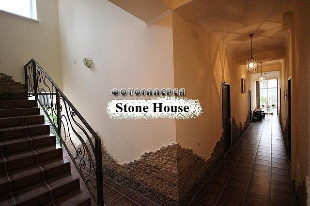 Гостевой дом Stone House