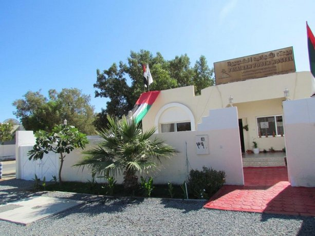 Fujairah Youth Hostel