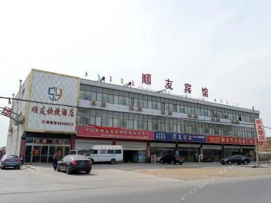 Shunyou Express Hotel Images