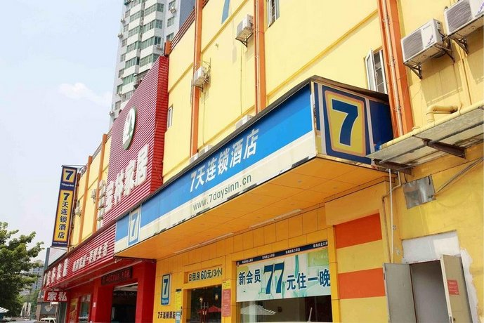7 Days Inn Guiyang Airport Branch Images
