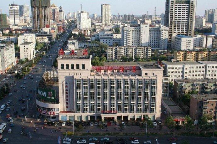 Haishanghai International Hotel - Qinhuangdao