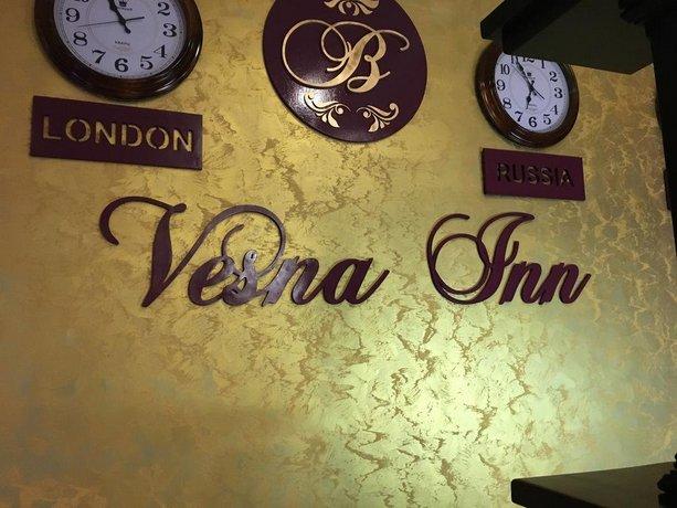 Inn Vesna