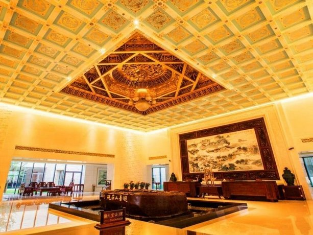 Chengde Imperial Palace Hotel