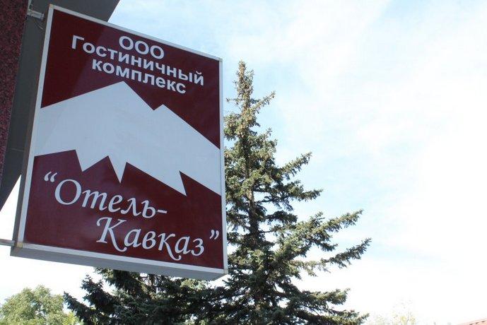 Hotel Kavkaz Zheleznovodsk
