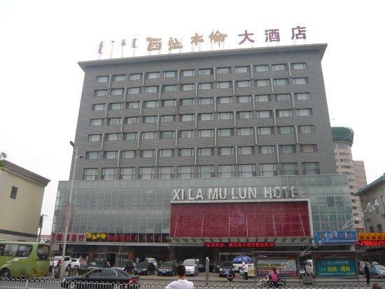 Baotou Xi La Mu Lun Hotel Images