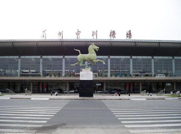 Xiyu Kaida Hotel Lanzhou Images