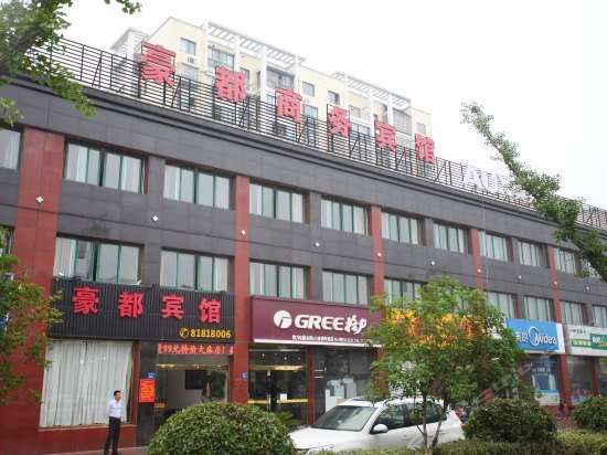 Haodu Business Hotel Wuxi Images