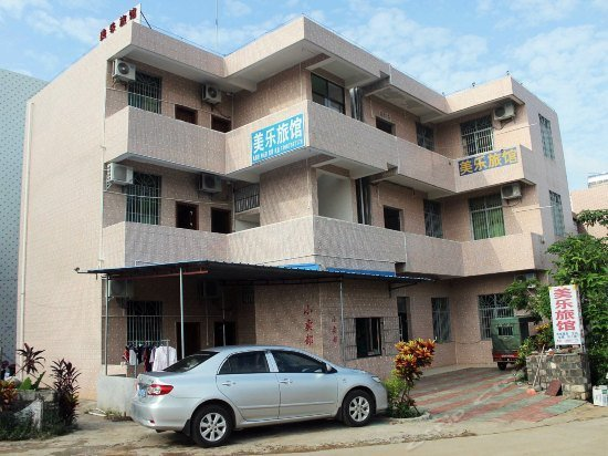 Haikou Meilu Hotel Meilan Airport Free Transfer Images