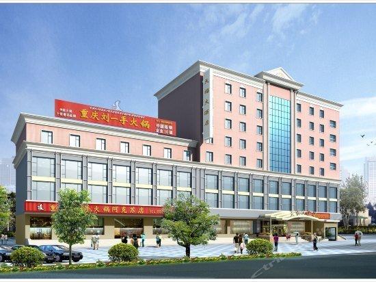 Tianfu Hotel Aksu Images