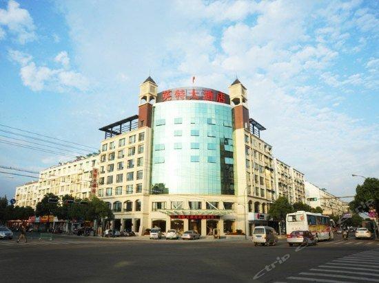 Yingte Hotel Images