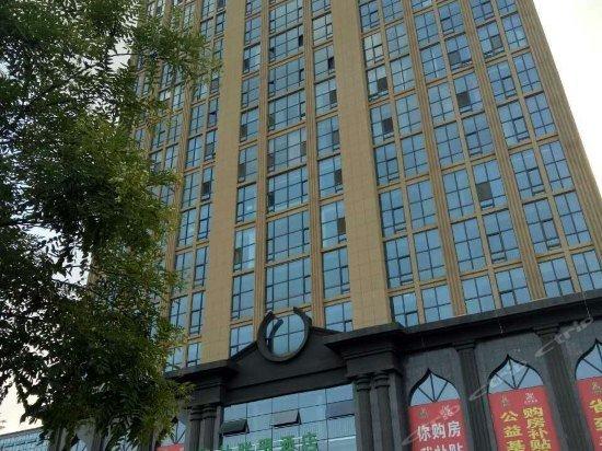 Yijing Holiday Hotel Yinchuan Images