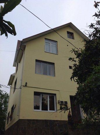 Kamo Guest House