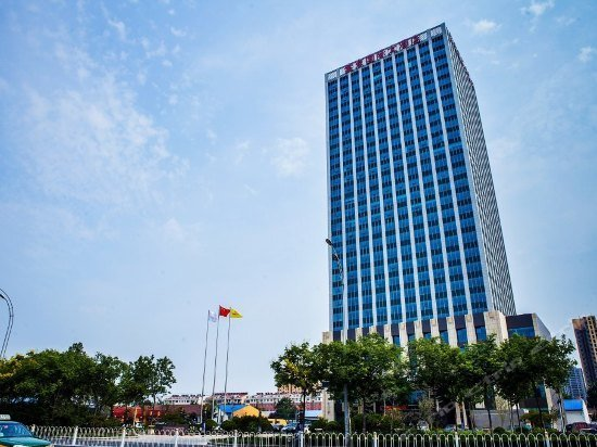 Zijing International Hotel Images