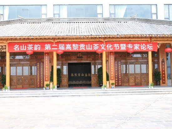 Chaboyuan Hotel Images