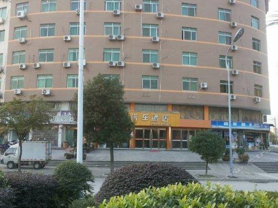 Ruisite Bus Chain Hotel Wenzhou Longwan Haicheng Images