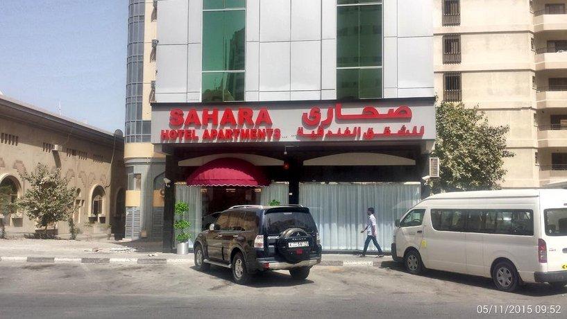 Sahara Hotel Apartments Al Shuwaihean Sharjah 이미지