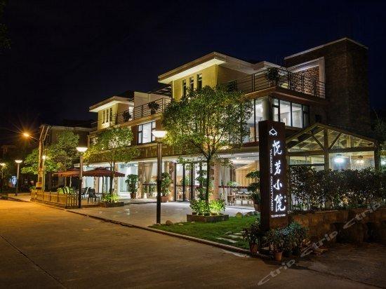 Yueming Xiaoyuan Hostel Images