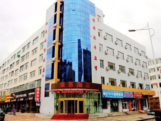 Ruisi City Hotel Images