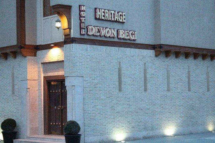 Devon Begi Heritage Hotel