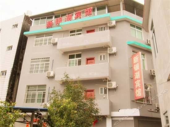 Xinyinhu Hotel Images