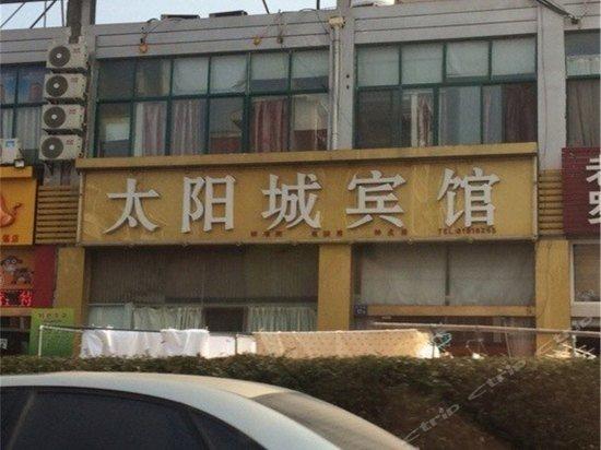 Taiyangcheng Hotel Wuxi Images