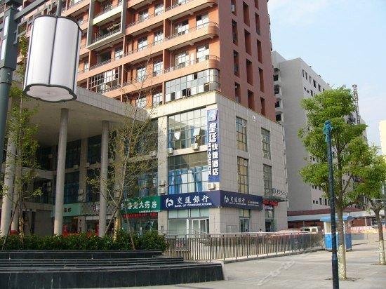 Huangting Express Hotel Yichang Xiaoting Images
