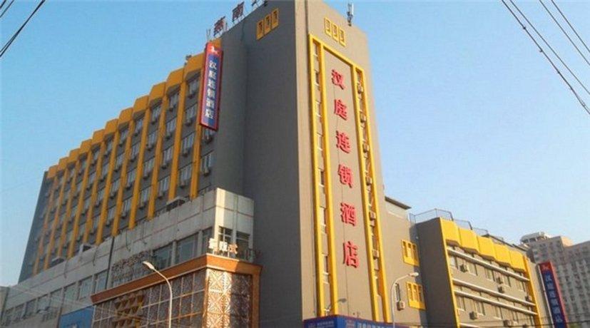 Hanting Express Beijing South Railway Station