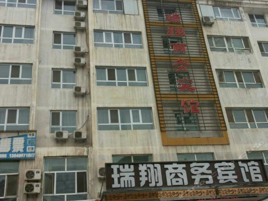 Ruixiang Business Hotel Images