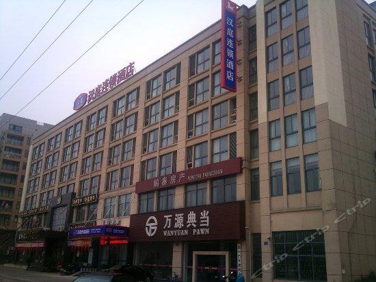 Hanting Express Quzhou Tingchuan Images