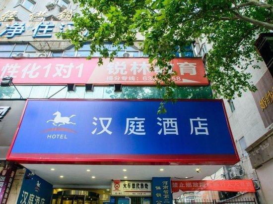 Hanting Hotel Zhengzhou Wenhua Road