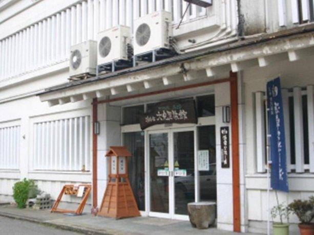 Residence Yasushi