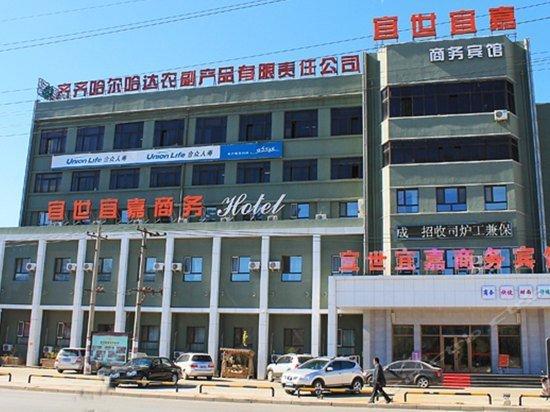Yishi Yijia Business Hotel Images