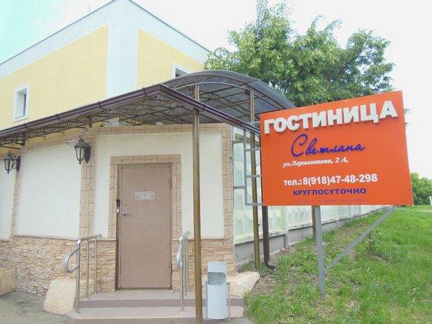 Mini-Hotel Svetlana Temryuk