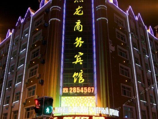 Heilong Business Hotel Images
