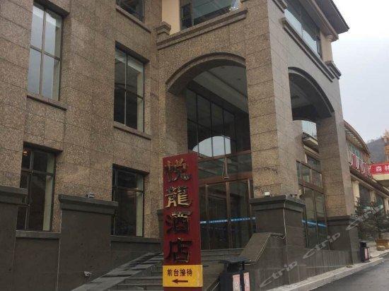 Yuelong Hotel Zhangjiakou