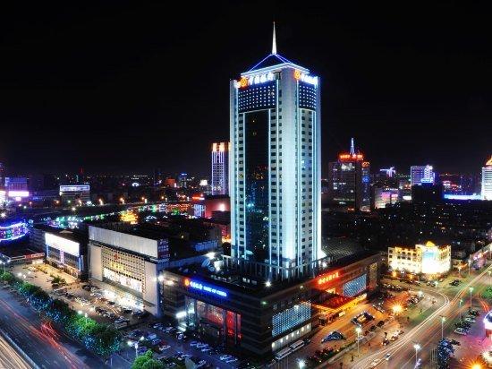 Weifang International Financial Hotel Images