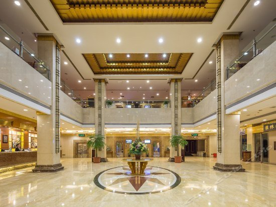Zhengzhou Jianguo Hotel