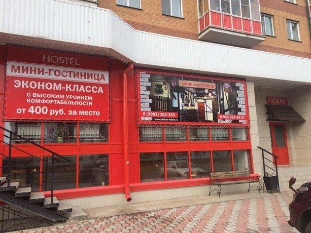 Hostel Zaezzhiy Dvor