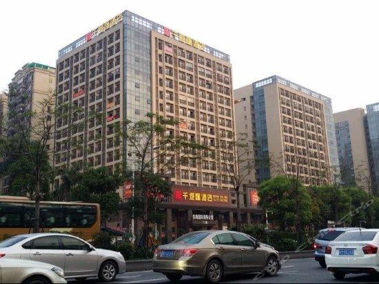 Qiancheng Hui Hotel Images