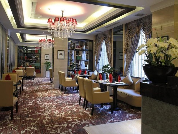 Chengde Ziyu International Holiday Hotel